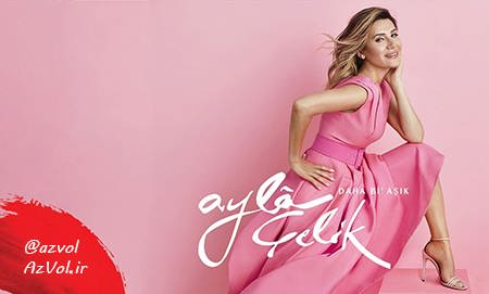 دانلود آهنگ ترکی جدید Ayla Celik به نام Daha Bi Asik